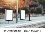 template of two empty city... | Shutterstock . vector #1014506047