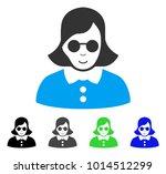 joy blind woman vector... | Shutterstock .eps vector #1014512299