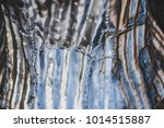 aluminum polished sculpture... | Shutterstock . vector #1014515887