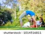 young woman working out...   Shutterstock . vector #1014516811
