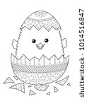 easter doodle coloring book... | Shutterstock .eps vector #1014516847