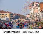 the traditional parade of the... | Shutterstock . vector #1014523255