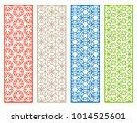 decorative geometric line...   Shutterstock .eps vector #1014525601