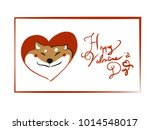 happy valentines day with big... | Shutterstock . vector #1014548017