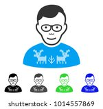 glad nerd guy vector icon.... | Shutterstock .eps vector #1014557869