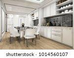 3d rendering beautiful modern...   Shutterstock . vector #1014560107