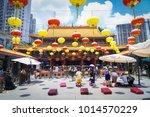 kowloon  hong kong   august... | Shutterstock . vector #1014570229