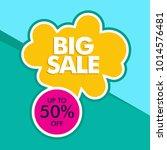 big sale cloud banner discount... | Shutterstock .eps vector #1014576481