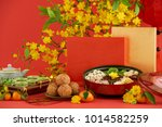traditional fried rice balls... | Shutterstock . vector #1014582259