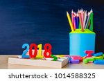year 2018 education concept... | Shutterstock . vector #1014588325