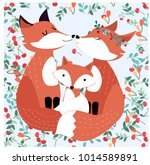 pattern seamless adorable cute... | Shutterstock .eps vector #1014589891