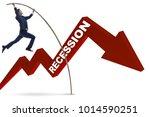 businessman pole vaulting over... | Shutterstock . vector #1014590251