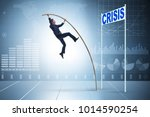 businessman pole vaulting over... | Shutterstock . vector #1014590254
