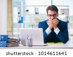 businessman working in the... | Shutterstock . vector #1014611641
