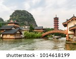 beautiful bridge over lake and...   Shutterstock . vector #1014618199