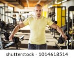 portrait of strong muscular... | Shutterstock . vector #1014618514