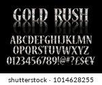 silver 3d broadway alphabet and ... | Shutterstock .eps vector #1014628255