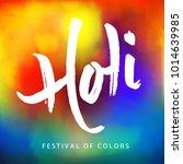 happy holi indian hindu... | Shutterstock .eps vector #1014639985