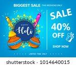 happy holi indian hindu... | Shutterstock .eps vector #1014640015
