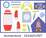 cut and glue the paper rocket.... | Shutterstock .eps vector #1014651907