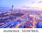 osaka city landscape  japan   Shutterstock . vector #1014678631