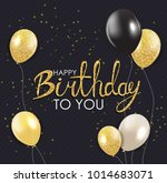 abstract happy birthday... | Shutterstock . vector #1014683071