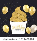 abstract happy birthday... | Shutterstock . vector #1014683104