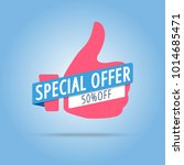 special offer 50 off label. red ... | Shutterstock .eps vector #1014685471