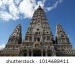 bodh gaya pagoda at wat chong... | Shutterstock . vector #1014688411