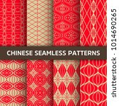 chinese seamless pattern.... | Shutterstock .eps vector #1014690265
