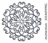 lace 3d mandala  round...   Shutterstock . vector #1014694981