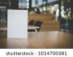 white label in cafe. display... | Shutterstock . vector #1014700381