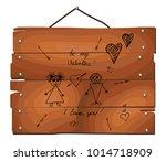 set of doodles   valentine's...   Shutterstock .eps vector #1014718909