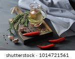 pitcher with olive oil. in the...   Shutterstock . vector #1014721561