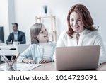pleasant day. joyful mature... | Shutterstock . vector #1014723091