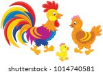 funny family of a brightly... | Shutterstock .eps vector #1014740581