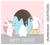 cute and colorful happy easter... | Shutterstock .eps vector #1014742201