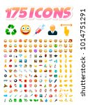 set of 175 realistic cute icons ... | Shutterstock .eps vector #1014751291