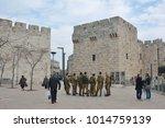 jerusalem  israel   2017... | Shutterstock . vector #1014759139