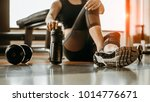 relaxing after training... | Shutterstock . vector #1014776671