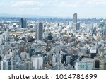 tokyo landscape streets of... | Shutterstock . vector #1014781699
