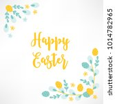 easter greeting card with... | Shutterstock .eps vector #1014782965