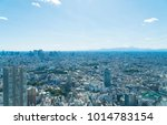 tokyo landscape fuji and the... | Shutterstock . vector #1014783154