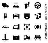origami style icon set   car... | Shutterstock .eps vector #1014784375