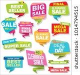 modern origami sale stickers... | Shutterstock .eps vector #1014794515