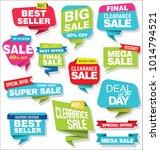 modern origami sale stickers... | Shutterstock .eps vector #1014794521