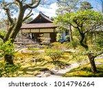 ginkaku ji in kyoto  japan   Shutterstock . vector #1014796264