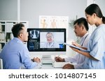 asian medical interns... | Shutterstock . vector #1014807145