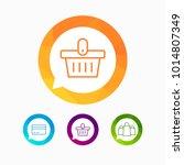 hypermarket and trade vector... | Shutterstock .eps vector #1014807349