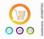 hypermarket and trade vector... | Shutterstock .eps vector #1014807361